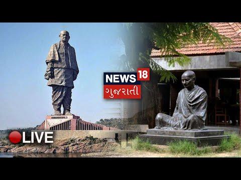 Watch All The Latest Updates Of COVID-19 | Gujarati News | News18 Gujarati LIVE