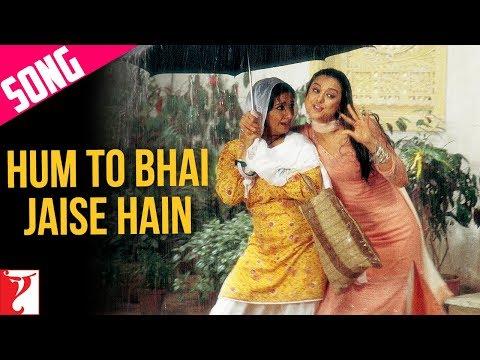 Hum To Bhai Jaise Hain Song | Veer-Zaara | Preity Zinta | Kirron | Divya | Lata Mangeshkar