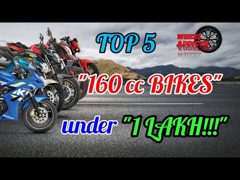 Top 5 160cc Bikes In India Under 1 Lakh With Mileage,Top Speed,Price,Specs & Performance 2018