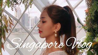 유리_VLOG | 첫번째 싱가폴 브이로그✈️✨_with…