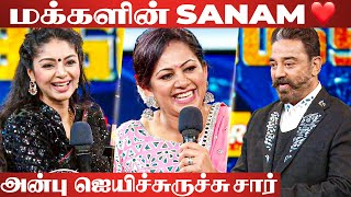 Awards Highlight- Best Cook Archana, Determinant Sanam…BB4 Tamil Finale | Aari, Rio, Bala