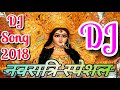 Navratri Special Dj Song - New Bhakti Dj Mix 2018 | KKDJSTUDIO