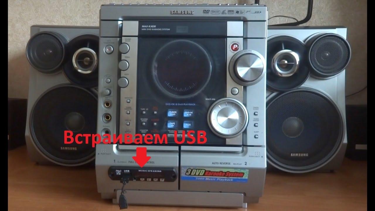Установка USB разъема в старый музыкальный центр. - YouTube 25b76f668d6