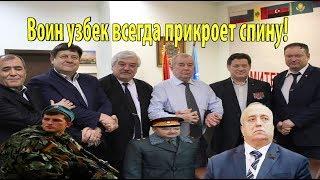 Итоги Ташкентского Слёта воинов интернационалистов российской делегации: