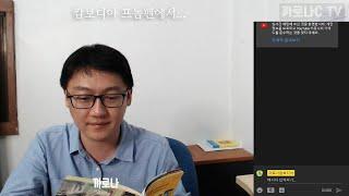 (생방송) 동화 같이 읽어보며... 캄보디아 문화 정서…