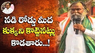 Congress leader Jagga Reddy Sensational Comments on KCR | Dot News