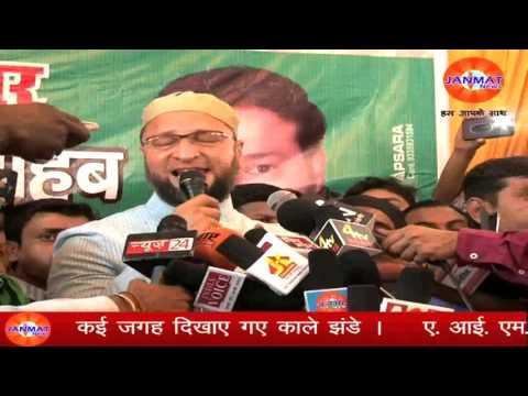 ओवैसी ने बोला जय हिन्द, उत्तर प्रदेश में बनाएंगे अपनी सरकार कार्यकर्ताओं से किया वादा...