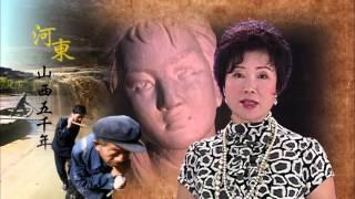 【大陸尋奇#1270】河東山西五千年(三) / 患難真情及古月今城(七)