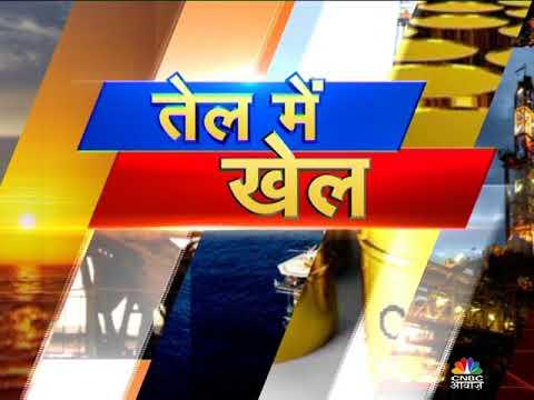 TEL ME KHEL | CNBC Awaaz
