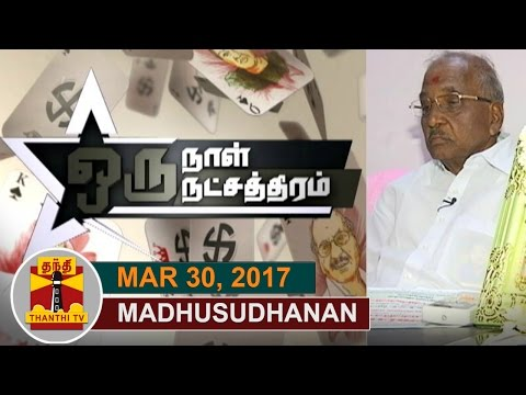 Naal Natchathiram | A Day with AIADMK (Puratchithalaivi Amma) Candidate Madhusudhanan