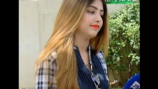Bhoojo to Jeeto Episode 29 (Lahore College For Women) - Part 0…