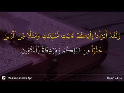An-Nur ayat 34