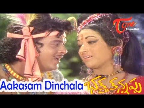 Bhaktha Kannappa - Aakasam Dinchala Song