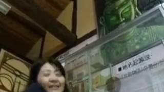 超古代文明414A かぐや姫「古代と宇宙文明、竹内文書」(竹取翁博物館・...