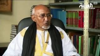 فقيه مريتاني: المجال واسع للاجتهاد في الحكم الإسلامي