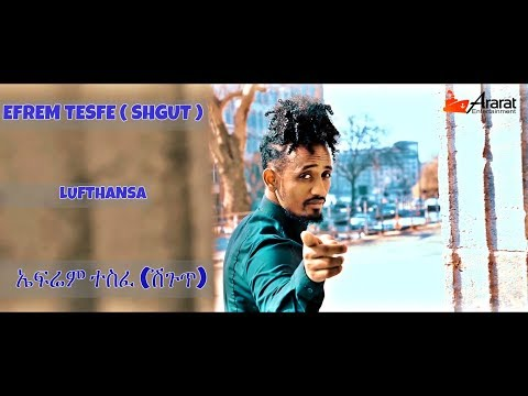 Efrem Tesfe (Shgut) /Lufthansa/ New Eritrean Music 2019 - Ararat Entertainment