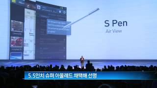 삼성 야심작 '갤럭시노트2' 전격 공개_…