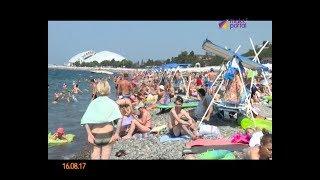 """Время новостей Сочи"" на maks-portal.ru (эфир от 16.08.17)"