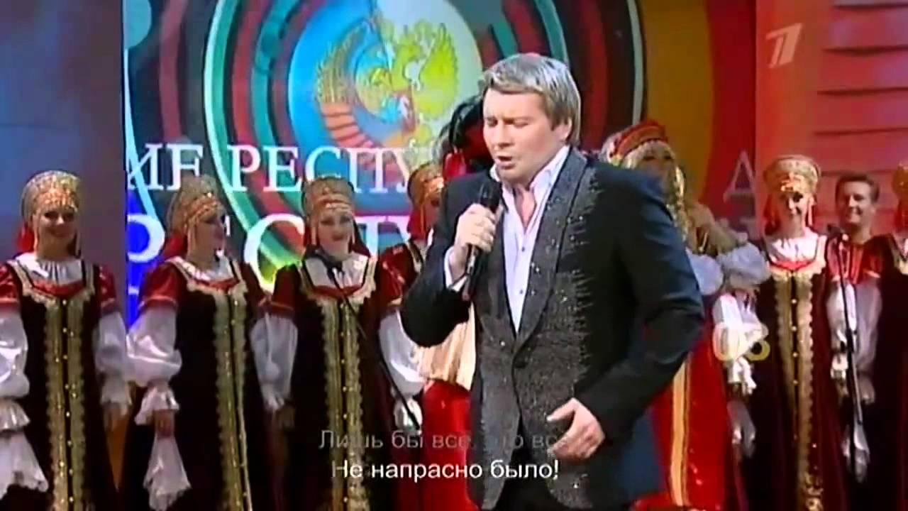 Николай Басков — Разговор со счастьем