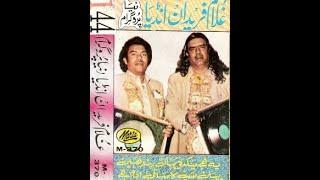 Sabri Brothers - Yeh Hai Maikada