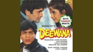 Tere Dard Se Dil (With Jhankar Beats)
