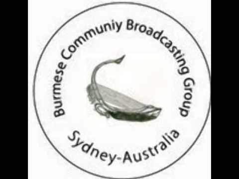 Burmese Radio BCBG, Random talk about burma 17 march 2013