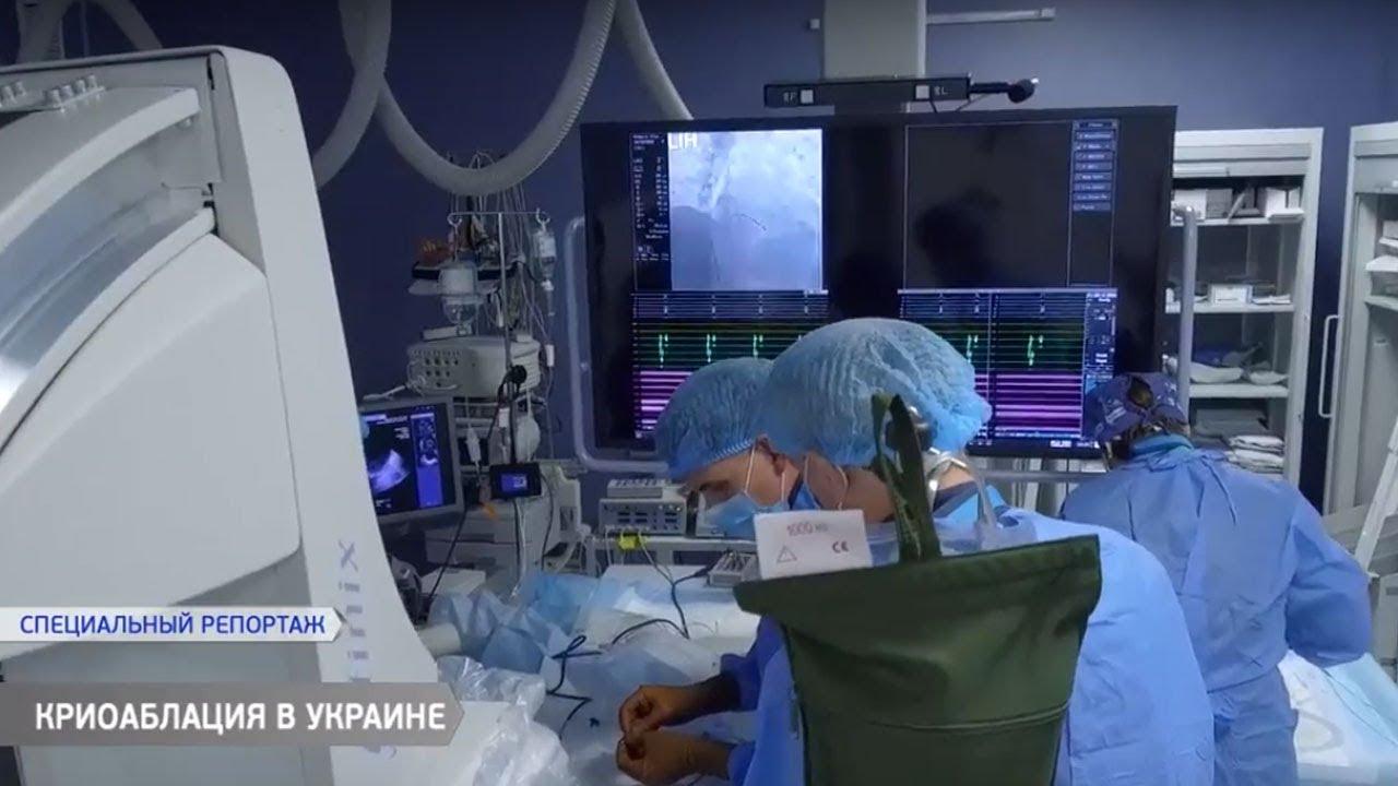 Криаоблация в Медицинском доме Odrex - спецрепортаж телеканала Думская ТВ