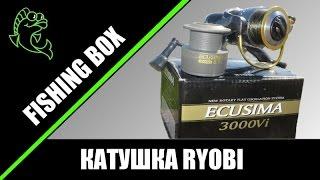 Катушка Риоби Экусима (RYOBI Ecusima) 3000 vi (fishing box)