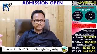 #KTV_KALIMPONG #NEWS #6th_August_2020 #आज_दिनभरिको_समाचार