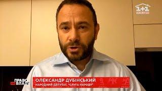 Знищена медицина в Україні - це Порошенко та призначення міністеркою Уляни Супрун - Дубінський