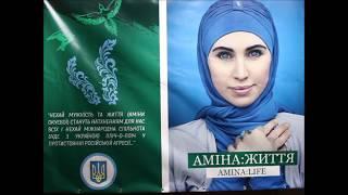 Фотовыставка памяти Амины Окуевой открылась в Днепре