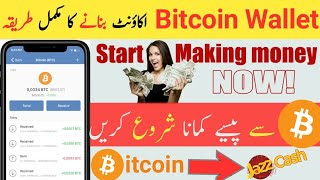 How to create Bitcoin wallet in Pakistan and earn money online.