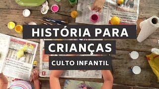 História para crianças (Culto Infantil, 09/08/2020)