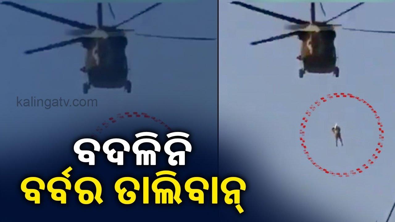 Shocking video shows man hanging below Black Hawk flown by ...