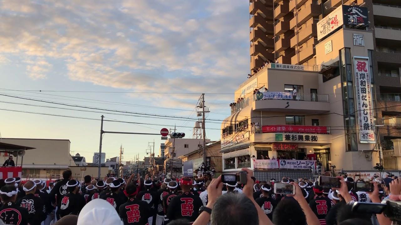 岸和田 だんじり 2019