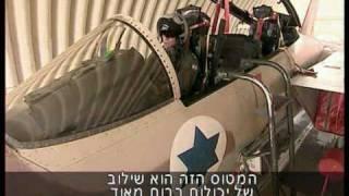 F-15I הצצה נדירה לטייסת