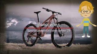 топ 5 лучших горных велосипедов