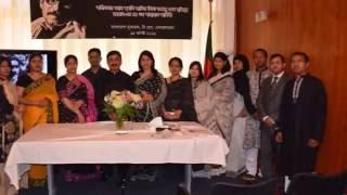 National Mourning Day 2016, Bangladesh Embassy The Hague, Netherlands