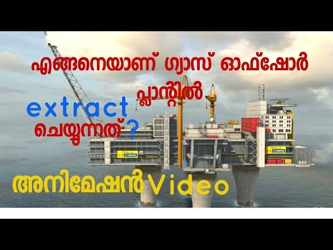 Offshore natural gas extraction animation | malayalam | 2020  | Mechanical monsters | plant