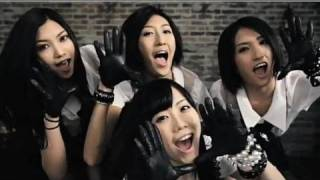 http://www.bright-online.net/ 「BAD GIRL!! feat. SKY-HI(AAA)」は日...