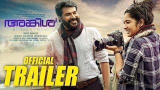 Uncle Malayalam Movie Trailer ¦ Official ¦ Mammootty ¦ Karthika Muraleedharan ¦ Joy Mathew ¦ HD