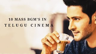 10 MASS BGM'S OF TELUGU CINEMA