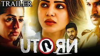 U Turn (2019) Official Hindi Dubbed Trailer | Samantha, Aadhi Pinisetty, Bhumika Chawla