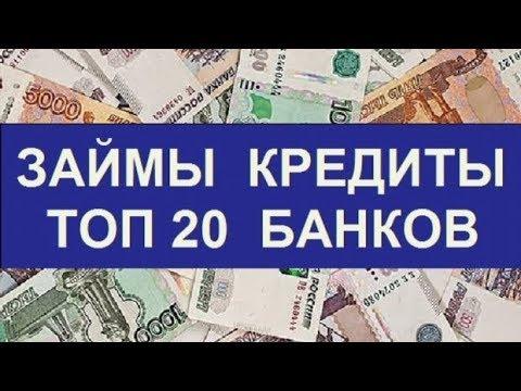 новые займы для пенсионеров zaimionline.xyz