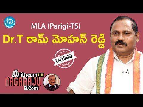 Parigi MLA Dr.T. Ram Mohan Reddy Exclusive Interview    Talking Politics With iDream #291