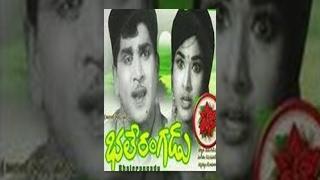 Bhale Rangadu Telugu Full Movie