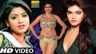 #Nisha_Dubey Ka Hit Video Song - देवरा तोड़ देता किल्ली - Devara Tod Deta Killi  FULL HD VIDEO 2019