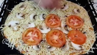 Пицца маргарита в домашних условиях(Пицца