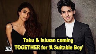 Tabu & Ishaan Khatter coming TOGETHER for 'A Suitable Boy'