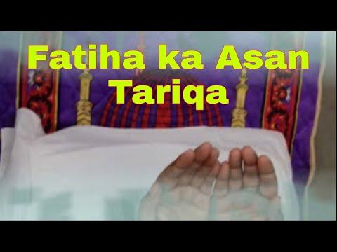 Fatiha Ka Asan Tariqa